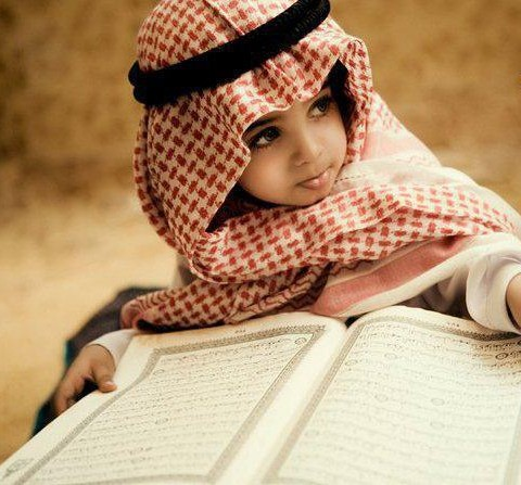 Islamic Culture | Connect with Culture Children Reading Quran Beautifully